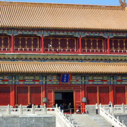 Beijing China, viajes para singles